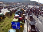 Atenţionare de călătorie în Grecia, din cauza grevei funcţionarilor vamali