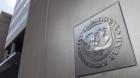 FMI a anuntat nota de plata pentru incheierea pandemiei de coronavirus