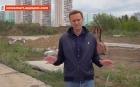 Investigaţia făcută de Aleksei Navalnîi în Siberia, din cauza căreia ar fi fost otrăvit, publicată de stafful opozantului