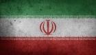 """Iranul a arestat """"zeci de spioni"""" care activau în instituții de stat"""