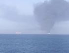 Iranul respinge acuzațiile privind atacurile care au vizat două petroliere din Golful Oman