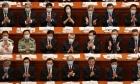 Mişcare fără precedent. Parlamentul chinez a adoptat controversata lege a securităţii din Hong Kong