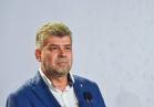 Răspunsul lui Ciolacu la oferta premierului: Cîţu vine cu mâna întinsă la noi să cerşească ajutor, când îi este frică de furia oamenilor!