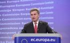 Scandal monstru la Parlamentului European privind conţinutul postat online. Big Brother revine in UE