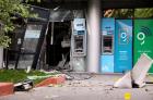 Un bancomat din București a fost aruncat în aer în această dimineață