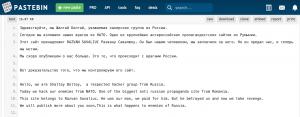 Cazul hackerilor care au atacat site-ul Lumea Justitiei: Falsa pista a Shaltay Boltay si un mesaj denigrator tipic pentru strategia de dezinformare a serviciilor secrete