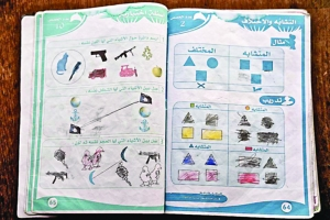 De necrezut cum arata manualele scolare ISIS