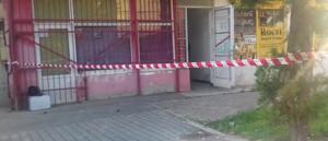 Jaf la o casă de amanet din Bârlad. Metoda ingenioasă folosită de hoți!