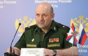 Moscova acuză Washingtonul că face experimente cu arme biologice în Georgia