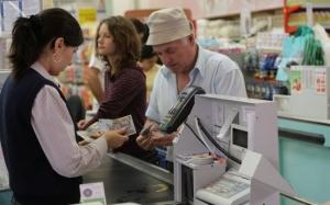 Preţurile cresc încontinuu. INS: Rata anuală a inflaţiei a urcat la 4,7%, în februarie