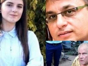 Procurorul din Caracal, Cristian Popescu, la Secţia de investigare a infracţiunilor
