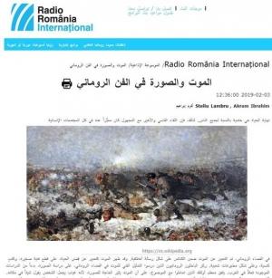 Soțul lui Sevil Shhaideh - colaborator la Radioul public, pentru emisiuni în limba arabă