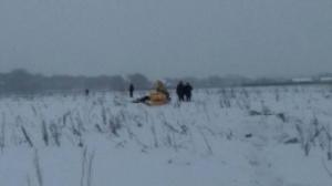 Un avion cu 71 de pasageri la bord s-a prăbuşit în apropiere de Moscova. Autorităţile au confirmat că nu există supravieţuitori