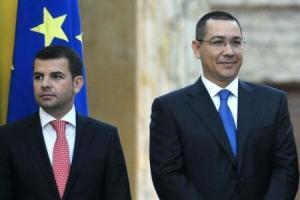 Victor Ponta lanseaza un nou proiect politic