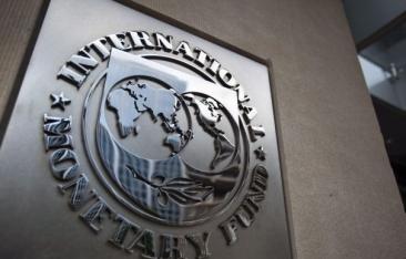 Echipa FMI se retrage de la negocierile cu Grecia