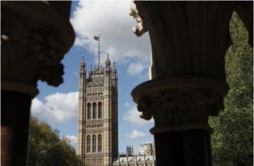 Parlamentul britanic, victima unui atac cibernetic