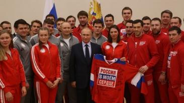 Rusia a fost exclusă patru ani din toate competițiile sportive