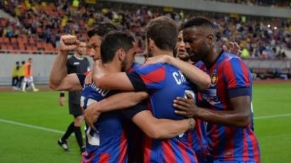 Astra - ASA Tg. Mureș 3-1, Steaua - FC Botoșani 2-0. Jucătorii lui Gâlcă au revenit pe primul loc / VIDEO