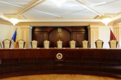 CCR amana pronuntarea in legatura cu lipsa completurilor specializate in fapte de coruptie de la ICCJ