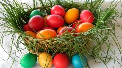 ZIUAnews.ro vă urează Paște fericit!