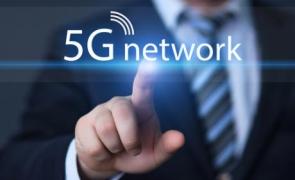 5G de la Guvern: Când va fi introdusă în România noua tehnologie