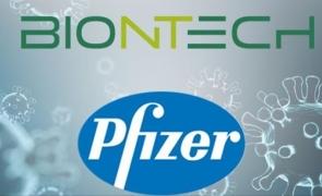 Anunțul făcut de Pfizer. Vaccinarea obligatorie crește profiturile producătorilor