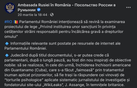 Atac inacceptabil al Rusiei asupra Parlamentului României prin tentativa de blocare a unei initiative legislative ce priveste incalcarea drepturilor omului!
