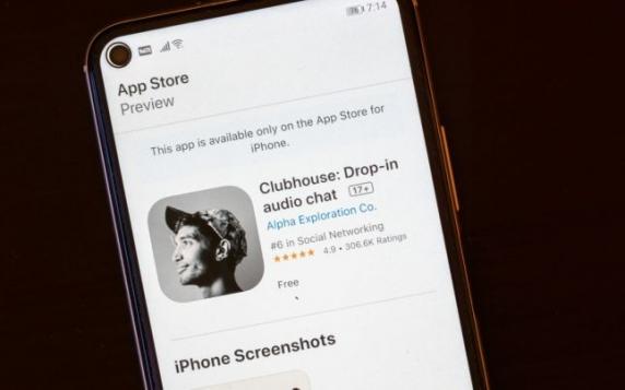 """Atentie mare cu Android! A apărut un troian """"criminal"""" deghizat în aplicaţia Clubhouse"""