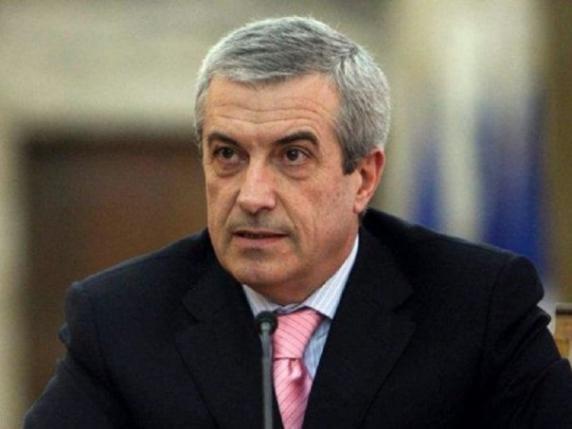 "Calin Popescu-Tariceanu, prima reactie dupa motiune: ""E greu, baieti, fara liste suplimentare? E greu!"""
