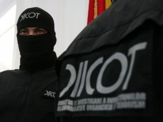 Cazul de la Caracal: Oasele descoperite în zona de lizieră aparţin unei fete de 15 - 19 ani