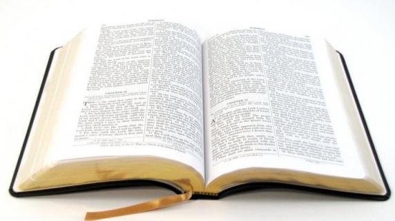 Ce spune Biblia de fapt despre Sfârşitul Lumii. Când se încheie Viața pe Pământ