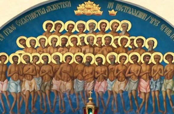 Cei 40 de mucenici de la Sevastia. De ce se beau 44 de pahare cu vin