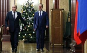 Cutremur politic la Moscova: a demisionat premierul rus Dmitri Medvedev
