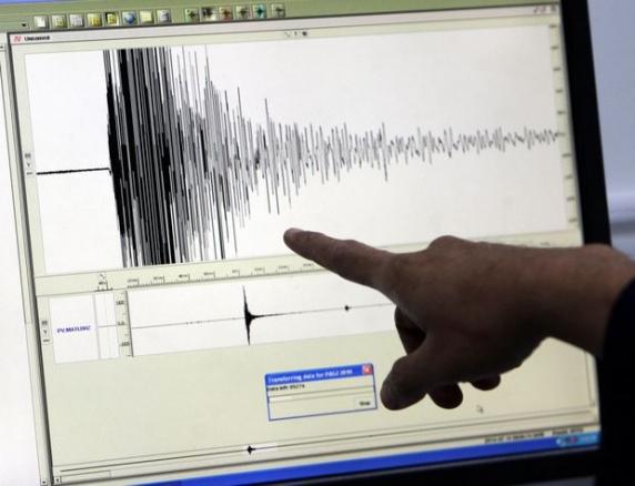 Două cutremure în România, noaptea trecută. Unde s-a resimțit cel mai tare