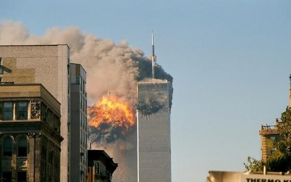 FBI a declasificat, la ordinul lui Biden, un document din ancheta privind atacurile de la 11 septembrie