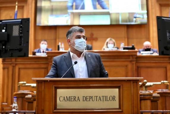 Marcel Ciolacu anunță că PSD va depune moțiune de cenzură pe 14 iunie