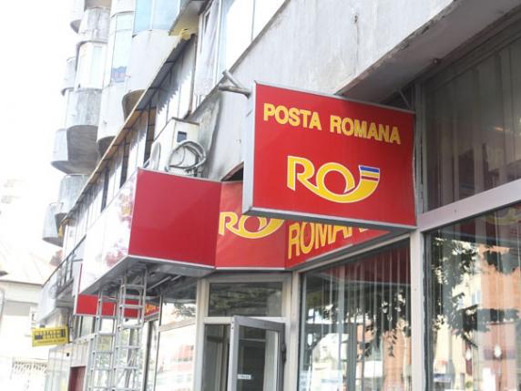 """Ministrul Comunicaţiilor trimite Corpul de control la """"Poşta Română"""" şi cere demisia întregii conduceri"""
