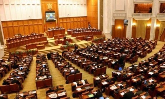 """Moţiunea de cenzură """"Ajunge! Guvernul Dragnea - Dăncilă, ruşinea României!"""", citită astăzi, în Parlament"""