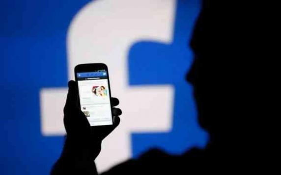 Motivul e uluitor. 110 milioane de euro amendă pentru Facebook