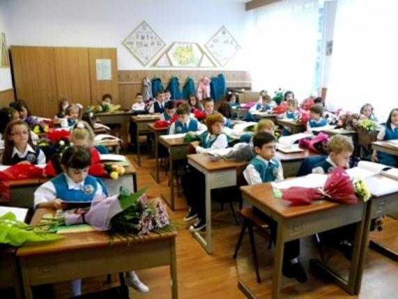 Noutati si marile probleme ale educatiei in anul scolar 2017-2018