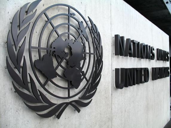 ONU îi transmite lui Donald Trump că pedeapsa cu moartea este inacceptabilă