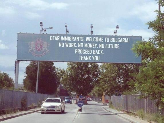 Panou la frontiera pentru întâmpinarea imigranților de catre bulgari