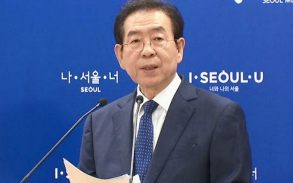 Primarul Seulului, potenţial candidat la preşedinţie, a fost dat dispărut