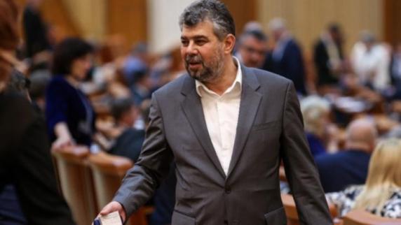 PSD iese la atac: moțiune de cenzură și mai multe moțiuni simple anunțate de liderii partidului