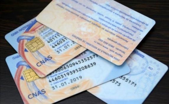 S-au răzgândit: Cardul de sănătate nu este necesar pentru consultaţia la medic până la 31 decembrie