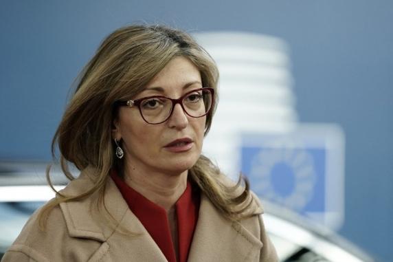 Scandal international! Bulgaria ar putea expulza doi oficiali ruşi suspecţi de spionaj