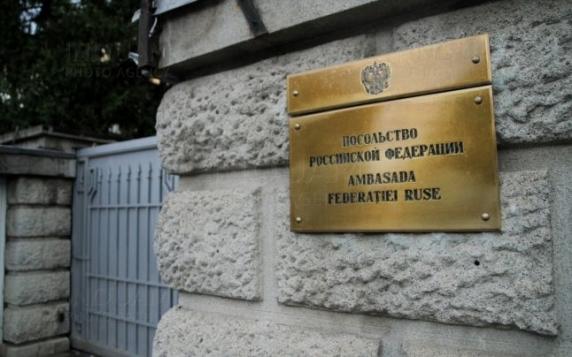 Spion sub acoperire: Ce informaţii căuta să afle diplomatul rus expulzat din România