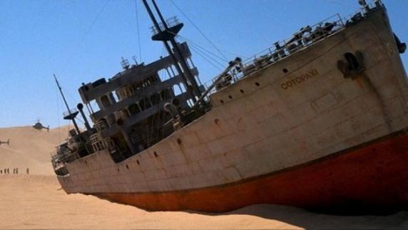 SS Cotopaxi, o navă dispărută în Triunghiul Bermudelor, a fost găsită acum, după aproape 100 de ani