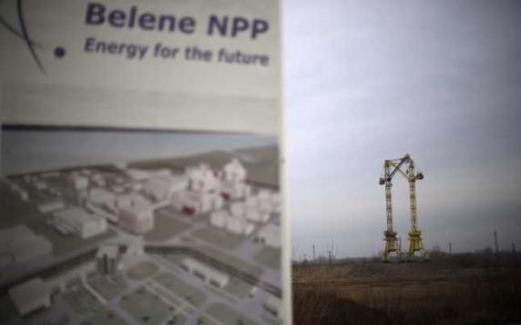 SUA cer Bulgariei să renunţe la construcţia centralei nucleare de la Belene, aproape de graniţa cu România