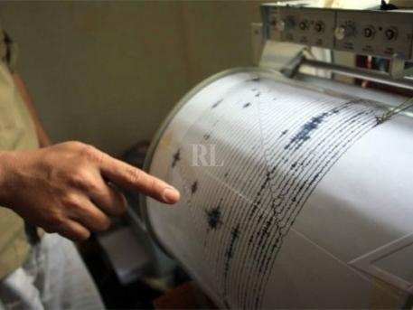 Un nou cutremur cu magnitudinea de 3 grade s-a produs în Vrancea, în noaptea de joi spre vineri
